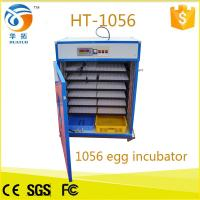 Buy cheap Top selling full automatic good service eggs incubator for sale HT-1056 from wholesalers