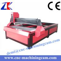 Buy cheap cnc plasma cutting machine ZK-1325(1300*2500mm) from wholesalers