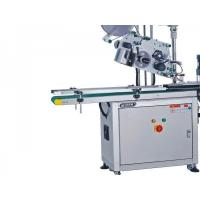 Buy cheap Stable Automatic Flat Labeling Machine , Adhesive Sticker Flat Surface Labeling Machine from wholesalers