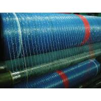 Buy cheap High Strength  Bale Net Wrap Hay Packing Material Customized from wholesalers