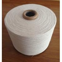 Buy cheap Better strength raw white 10s recycled carded OE cotton yarn from wholesalers