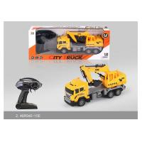 Buy cheap 27 MHz Frequency Mini RC Remote Control Excavator Toy For Kids Role Play from wholesalers