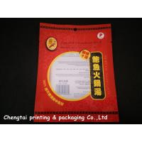 Buy cheap Vacuum Pack Retort Pouch Packaging / 3 side seal pouch Easy to tear from wholesalers