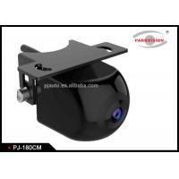 Buy cheap 180 Wide Angle Multi View Car Camera1280 * 720 Pixels Easy To Switch Modes from wholesalers
