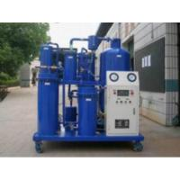 Buy cheap Series Tya Lubricating Oil Purifier product