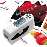 Buy cheap Colorimeter / Colour spectrophotometer for color quality control management product