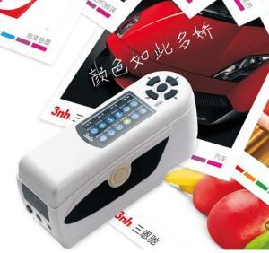 Buy cheap Colorimeter / Colour spectrophotometer for color quality control management product