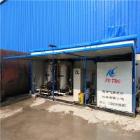 Buy cheap Soap Pipeline Polymer Bitumen Emulsion Machine Corrosion Resistance Custom Color from wholesalers