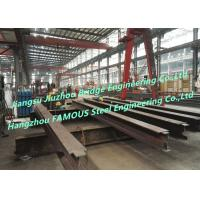 Buy cheap China Professional Light & Heavy Structural Steel Fabrication Supplier With EU-US Standard from wholesalers