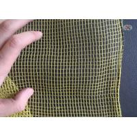 Buy cheap Debric Bird Protectoion Net from wholesalers