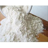 Buy cheap White Research Chemical Powders NM 2201 Research Chemical Intermediates 837122-21-7 from wholesalers