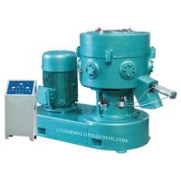 Buy cheap horizontal mixing unit product