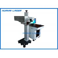 Buy cheap 5W UV Laser Marking Machine Good Stability For Sunglass Lens / Wiping Cloth from wholesalers