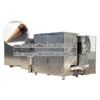 Buy cheap Automatic Ice Cream Cone Production Plant|Rolled Cone Making Machine from wholesalers