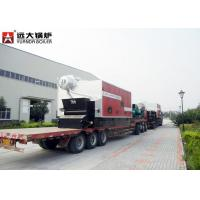 Buy cheap Famous Water Tube Wood Chips Fired Boiler Furnace 2 Ton For Food Industry from wholesalers