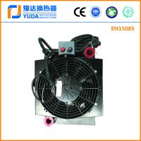 Buy cheap brazed plate fin heat exchanger,  bar plate heat exchanger wind turbine water cooler, air separation plant, automobile from wholesalers