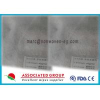 Buy cheap 45GSM Plain Nonwoven Spunlace Fabric 40% Viscose 60% Polyester Smooth from wholesalers