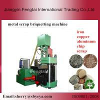 Buy cheap waste aluminum shavings compactor machine from wholesalers