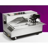 Buy cheap Writing clear, instant printing and instant dry hot stamping date coding machine from wholesalers