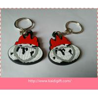 Buy cheap winner design logo customized soft PVC key chain product
