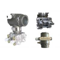 Buy cheap 4 - 20mA Differential Pressure Transmitter High Turndown Ratio Easy Use from wholesalers