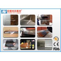 Buy cheap 500 Watt Handheld Laser Rust Removal Machine For Rubber Molds Cleaning from wholesalers