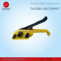 Buy cheap P-25 polyester strapping tool from wholesalers