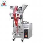 Buy cheap flour powder packing machine coffee powder packing machine for business from wholesalers