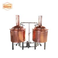 Buy cheap 300 liters stainless steel tank, mash tun with false bottom brewing equipment from wholesalers