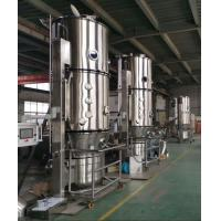 Buy cheap Pharmaceutical Fluidized Bed Granulator Machine With GMP Requirements Stable product