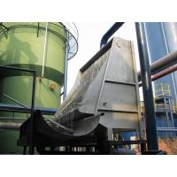 Buy cheap static sieve screen wastewater treatment machine for industrial sewage treatment from wholesalers