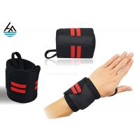 Buy cheap Athletic Wrist Grips Weightlifting Wrist Wrap / Gym Wrist Support Wraps from wholesalers