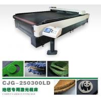 Buy cheap China Goldenalser Professional Carpet  Cutting Equipment from wholesalers