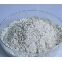 Buy cheap 100% Natural Diosgenine Wild Yam Herb Extract  Diosgenine powder from wholesalers