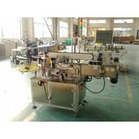 Buy cheap Electronic Automatic Labeling Machine , Double Side Sticker Labeling Machine from wholesalers
