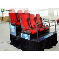 Buy cheap Entertainment 7D Cine Chair 7d Cinema Equipment With Simulator System 220 / 380V product