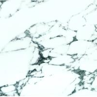 Buy cheap Emerald Jade, Micro Crystal Tile, 800*800, Super Glossary product