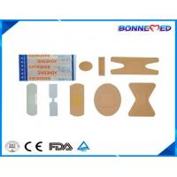 Buy cheap BM-7014 Hot Sale High Quality Adhesive PE/PU/Non-woven Medical Wound Plaster Waterproof from wholesalers