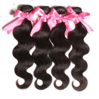 Buy cheap Customize 100% Brazilian Body Wave Virgin Hair Bundles With Lace Closure product