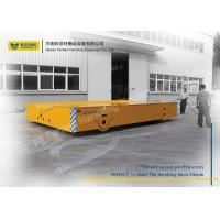 Buy cheap Customized Load Capacity Motorized Transfer Trolley , Steel Coil Transfer Cart from wholesalers