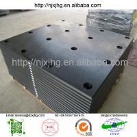 Buy cheap UHMW-PE Sliding Plates and Fenders | PE1000 facing pad | Fender frontal pad from wholesalers