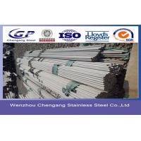 Buy cheap 317L Seamless Cold Rolled Steel Pipes Thickness 0.5 - 30mm 20 Inch JISG4304 / JISG4305 from wholesalers