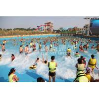 Buy cheap Customized Water park Wave Machine For Family Fun in Aqua Park product