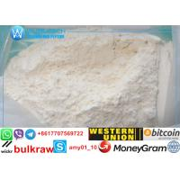 Buy cheap Muscle Enhancing Boldenone Acetate Powder / Bodybuilding Steroids CAS 2363-59-9 from wholesalers