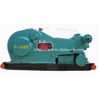 Buy cheap EMSCO MUD PUMP F1000 from wholesalers