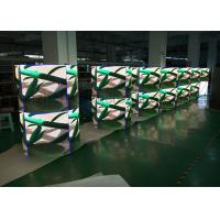 Buy cheap Customized Size SMD led curtain video wall Front Access Indoor from wholesalers