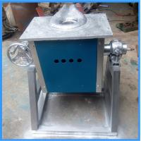 Buy cheap CE Certification and Induction Furnace Type Scrap Melting Plant  (JLZ-25KW) from wholesalers
