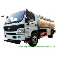 China FOTON 8000L Road Liquid Tank Truck For Petroleum OilTransport With PTO OilPump on sale