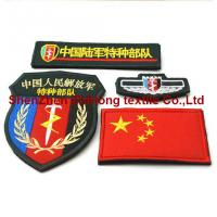 Buy cheap Personalized stickers chapter hook and loop fastener badge from wholesalers