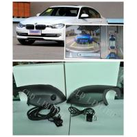 Buy cheap 360 Degree AVM Parking System, Car Backup Camera Systems With Cyclic Video Recording For BMW X3 product